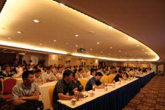 中国铁合金在线首届锰产品峰会圆满闭幕