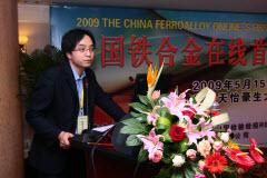 中国检验检疫REACH解决中心研究员张九江——《REACH法规之锰注册研讨》